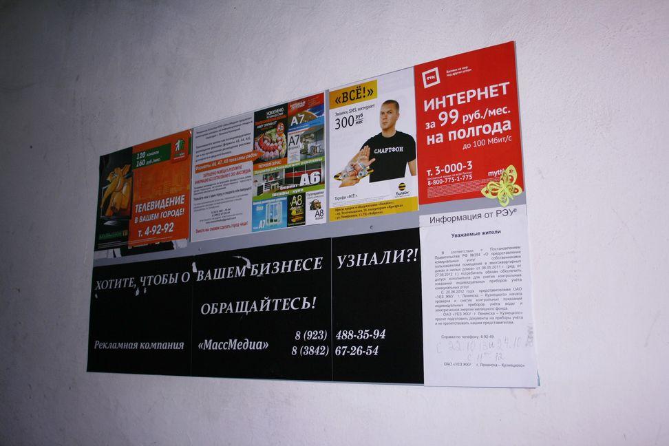 Сайт-0015